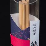 桜の縁筆「結」着物Ver.
