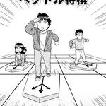 ベクトル将棋(ヒラメキ工房)