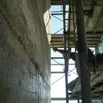 コンクリート補強工事