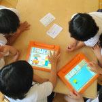 ICTスクールNEL,幼稚園,ICTタイム