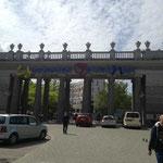 Der Eingang zum Gorky Park...
