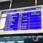 Anzeigetafel am Flughafen