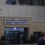 Angekommen in Weißrussland...