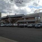 Hauptbahnhof Minsk-Passaschyrski