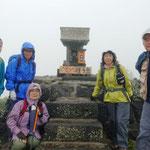 11:10 根子岳(2207m)山頂
