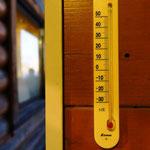 11月3日5:55出発気温2度