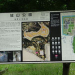 9:05 松山城の説明板