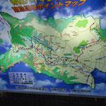 9:50 軍畑駅を出発(駅にある案内板)
