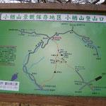 10:20 焼山峠