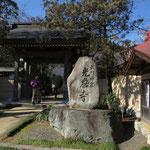 光厳寺の山門