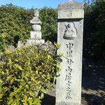 「大菩薩峠」の作者、中里介山のお墓により