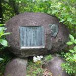 山本有三の石碑