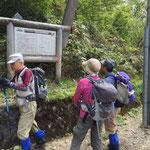 10:05 岩黒山に向けて出発