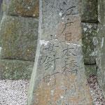 日本橋按針町