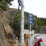 9:52 滝壺橋が登山口