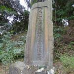 ウイリアムアダムス(三浦按針)の墓