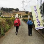 9:50 新松田駅よりバス、終点「寄」下車。ロウバイ園まで茶畑の中を歩きます。