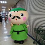 高尾名店街の「かんこうさん」日本一の菅原道真公の銅像がある関係で