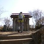 12:38 吾国山(518m)山頂