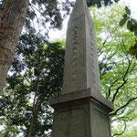 11:05 秀吉軍に殺された武士の慰霊碑