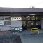 15:30 笹子駅着