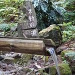 13:28 北向不動前の不動の滝