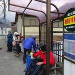 14:55 細川橋からバスで新松田駅へ