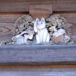 14:05 猫が彫刻されてます