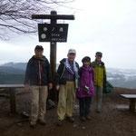 11:38 山頂記念写真