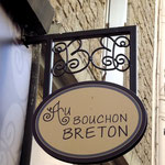 """Enseigne """"Au bouchon Breton"""""""