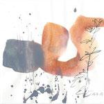 Kiesgrube Rubigen, Aquarell 15x15 cm