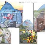 The Freedom Rock - 2010