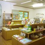 販売コーナーでは国内をはじめ海外の絵本や、ここでしかかえない美術館オリジナルグッズも多数あります