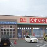 小倉にあるマッサージ店のブログ