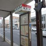 城野駅。バスの方はここで降りてください。ここから徒歩8分くらい