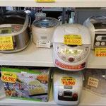 札幌炊飯器買取強化中!中央区一番の買取店!