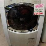 札幌ドラム式洗濯機!高価買取!買取は札幌市中央区のリサイクルショップへ!