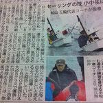 愛媛新聞2012/12/04    Jくん ちゃっかり写ってま~っす♪