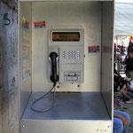 メキシコの公衆電話