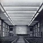 Зал заседаний (фото прошлых лет)