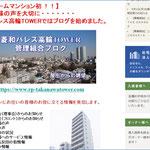 クレアスレント五反田店HP(3) 菱和パレス高輪TOWER/株式会社クレアスコミュニティー