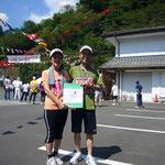 5kmコース出場30組の15位であったので、運良く中間賞を頂く