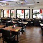 Fukuya-Restaurant Lörrach