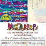 Kaokaopanda  Hug A Drop 2014/10/10〜16