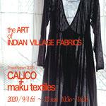 CALICO+maku  9/3〜13