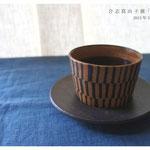 合志真由子展 コーヒーの愉 5/16〜22