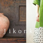 而今禾 Jikonka展 3/13〜22