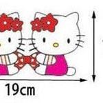 Wand-Sticker Hello Kitty (Nr.1) Grösse 189 x 143cm Die Sticker sind einzeln abnehmbar, so kann das Bild nach den eigenen Wünschen gestaltet werden. Preis Fr 10.00
