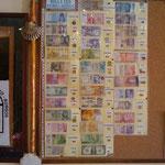 22.08.2009: Diverse Währungen von Pilgern