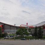 Saddledome - Sport- und Eventarena